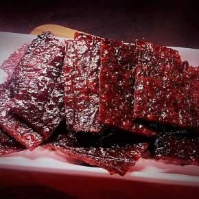 Pork Jerky Recipe